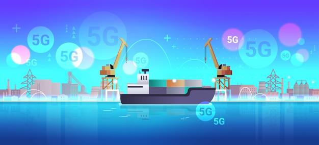Kräne laden container auf schiff 5g online-wireless-system verbindung fracht industrie seehafen seetransport logistik seeschifffahrtskonzept industriegebiet hintergrund horizontal