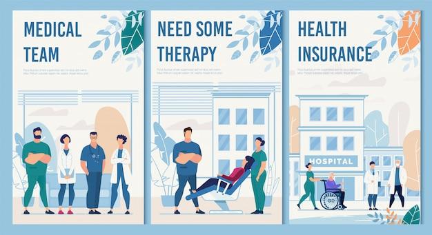 Krankenhaus einrichtungen und dienstleistungen flat flyers set