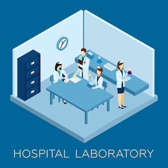 Krankenhaus-labor-konzept