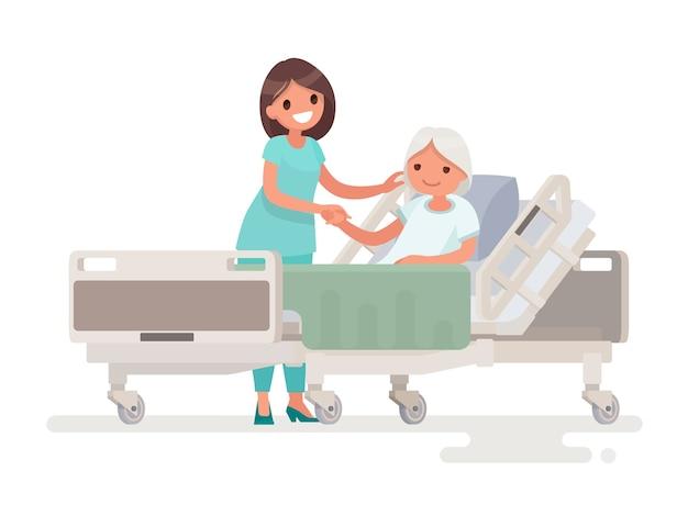 Krankenhausaufenthalt der patientenillustration