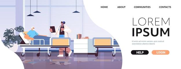 Krankenschwester, die sich um kranke seniorenpatienten kümmert, die im krankenhausbett-pflegeservice-konzept liegen, horizontale kopienraumvektorillustration in voller länge