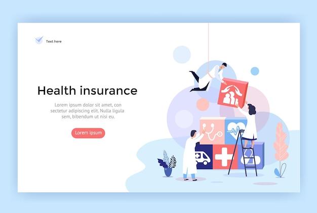 Krankenversicherungskonzept illustrationen gesundheitswesen und medizinische dienstleistungen banner