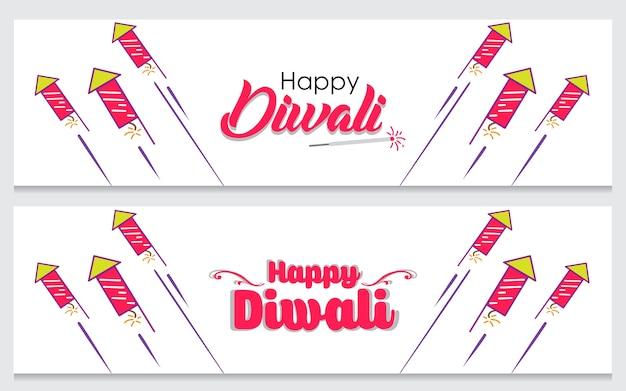 Kreative banner für indische festival diwali gesetzt
