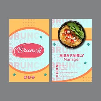 Kreative brunch-visitenkartenvorlage
