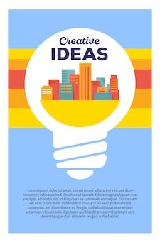 Kreative bunte illustration der glühbirne mit stadt und kopf kreative ideen, text auf blauem hintergrund. kreative idee poster vorlage.