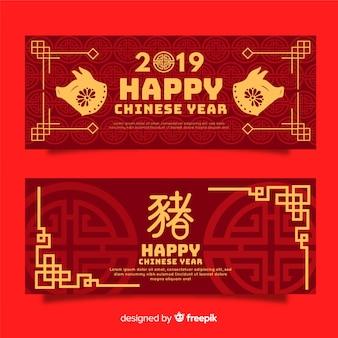 Kreative chinesische fahnen des neuen jahres