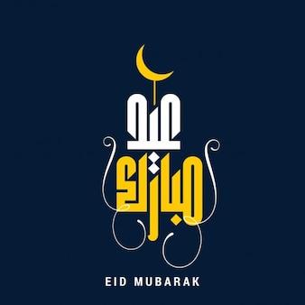 Kreative eid mubarak textentwurf