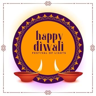 Kreative festivalfahne glücklichen diwali mit zwei diya