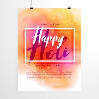 Kreative holi festival flyer-design mit bunten hintergrund