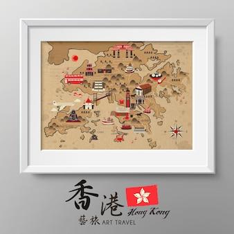 Kreative hongkong-reisekarte, die an der wand hängt - das chinesische wort ist hongkong-reisen Premium Vektoren
