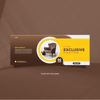 Kreative idee exklusiver möbelverkauf für social media post und bannerwerbung mit braungelb