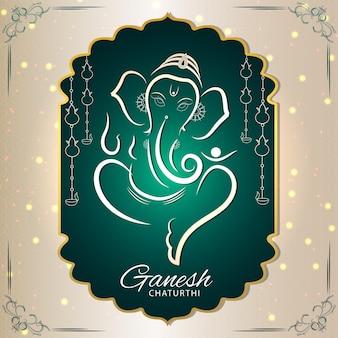 Kreative illustration der ganesh-chaturthi-feier