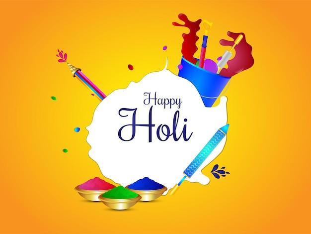 Kreative illustration der glücklichen holi-feier mit bunter farbpistole