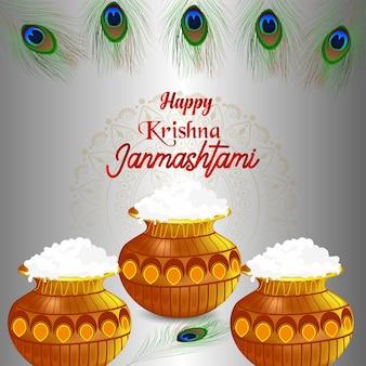 Kreative illustration des glücklichen krishna janmashtami feierhintergrundes