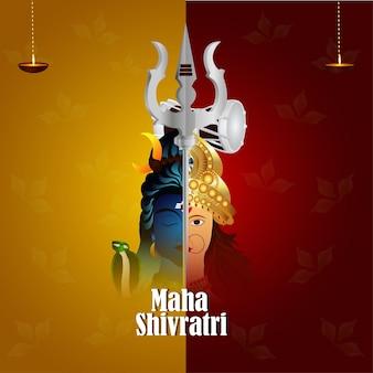 Kreative illustration von lord shiva für mahashivratri