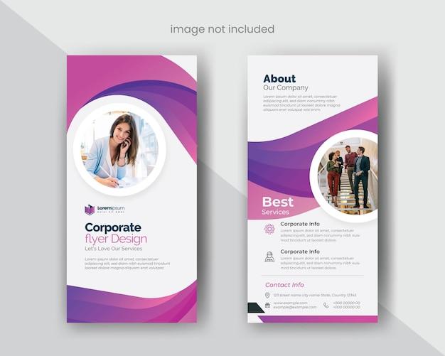 Kreative rosa farbverlauf dl flyer vorlage premium-vektor