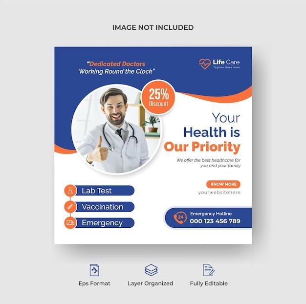 Kreative social-media-post-banner-vorlage für das gesundheitswesen oder quadratischer flyer premium-vektor