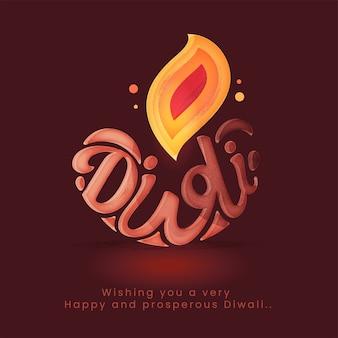 Kreative stilvolle diwali-schriftart mit flammen- und geräuscheffekt