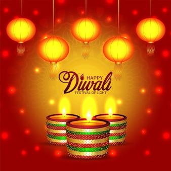 Kreative vektorillustration der glücklichen diwali-feiergrußkarte