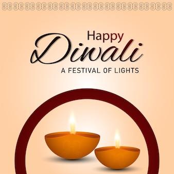 Kreative vektorillustration des glücklichen diwali-feierhintergrundes