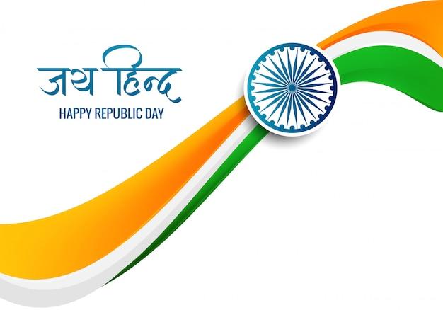 Kreative welle der eleganten indischen flagge