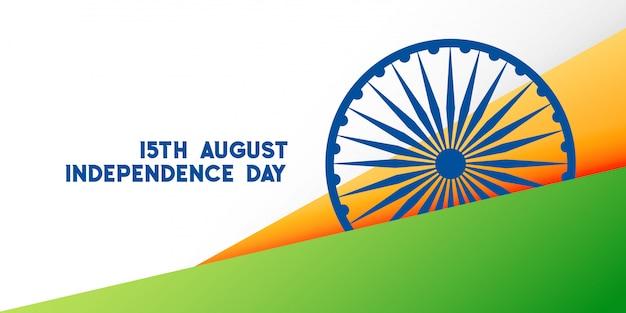 Kreativer hintergrund des glücklichen unabhängigkeitstags des indischen landes