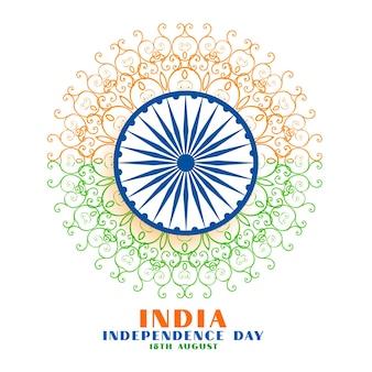 Kreativer hintergrund zum indischen unabhängigkeitstag