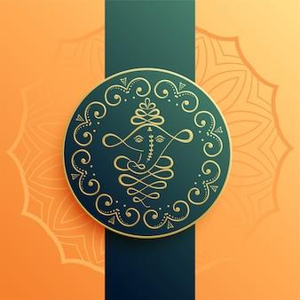 Kreativer lord ganesha künstlerischer hintergrund