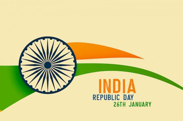 Kreativer tag der indischen republik der flachen art