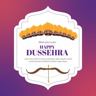 Kreatives banner-design wünscht ihnen eine happy dussehra indian festival-vorlage
