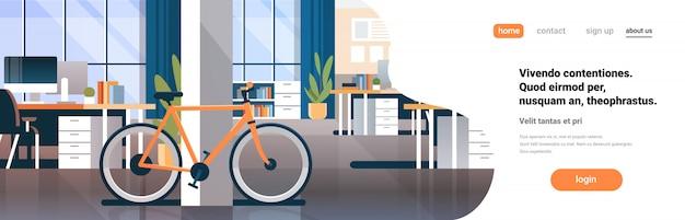 Kreatives büro coworking center room interior modernen arbeitsplatz banner