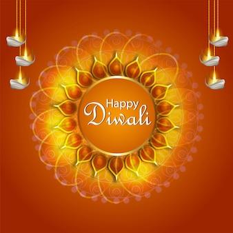 Kreatives designkonzept des glücklichen diwali-feierhintergrundes