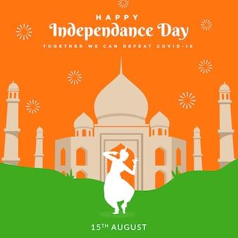 Kreatives glückliches indisches unabhängigkeitstag-bannerdesign