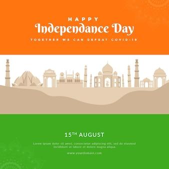 Kreatives glückliches indisches unabhängigkeitstagfahnenschablonendesign