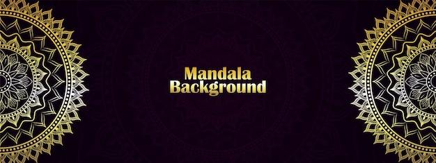Kreatives goldenes mandala-hintergrundmuster des luxus
