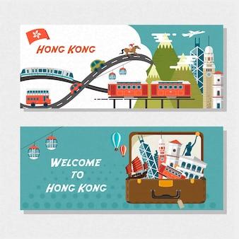 Kreatives hongkong-reiseattraktionen-banner in der wohnung