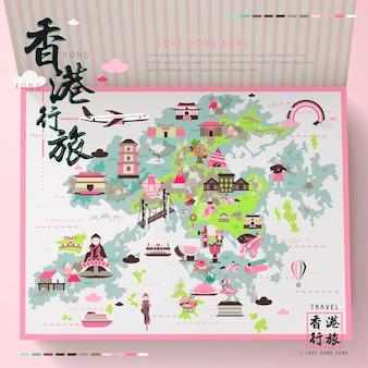 Kreatives hongkong-reisebuch im flachen design-stil