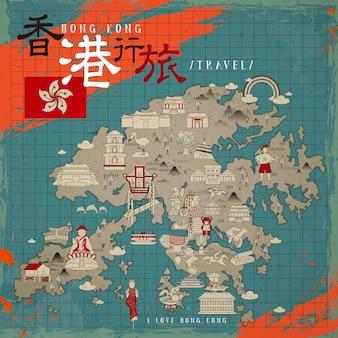 Kreatives hongkong-reisekartendesign auf briefpapier - der titel oben links ist hongkong-reise in chinesischem wort Premium Vektoren