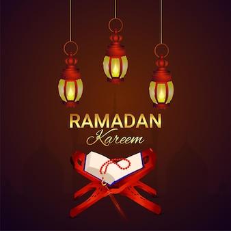 Kreatives islamisches festival ramadan kareem mit heiligem buch kuran und arabischer laterne
