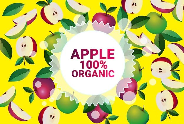 Kreis-kopienraum der apfelfrucht bunter organisch über gesundem lebensstil des musterhintergrundes der frischen früchte oder diätkonzept