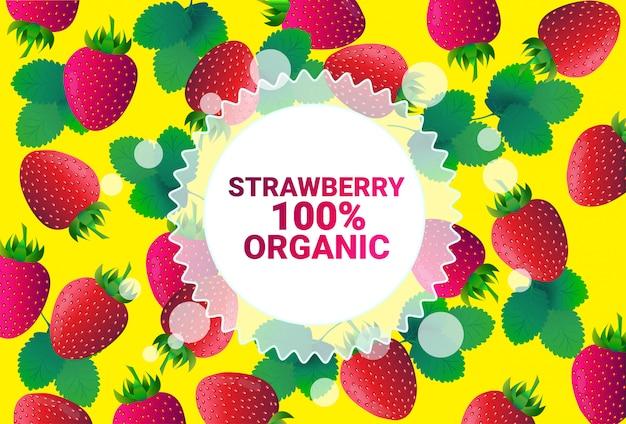 Kreis-kopienraum der erdbeerfrucht bunter organisch über gesundem lebensstil oder diätkonzept des musters der frischen früchte hintergrund