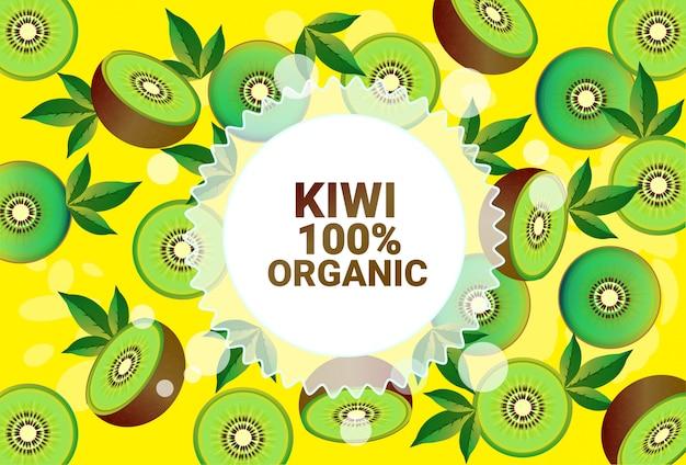 Kreis-kopienraum der kiwi bunter organisch über gesundem lebensstil des musters des frischen früchten hintergrundes oder diätkonzept