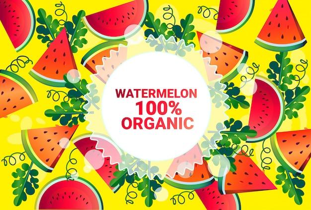Kreis-kopienraum der wassermelonenfrucht bunter organisch über gesundem lebensstil des musters der frischen früchte hintergrund oder diätkonzept