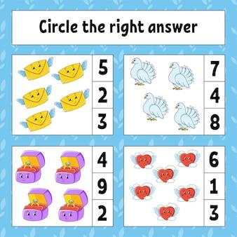 Kreise die richtige antwort ein. arbeitsblatt zur bildungsentwicklung. aktivitätsseite mit bildern. valentinstag. spiel für kinder.