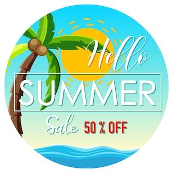 Kreisform-banner mit hello summer sale-schriftart isoliert