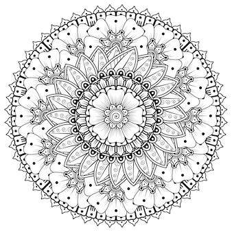Kreismuster in form eines mandalas mit blume für henna, mehndi, tätowierung, dekoration. dekorative verzierung im ethnisch orientalischen stil. malbuch seite.