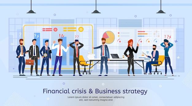 Krisentreffen und geschäftsstrategie