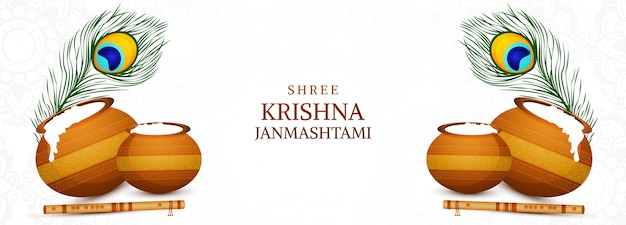 Krishna janmashtami festivalkarte mit topfbanner