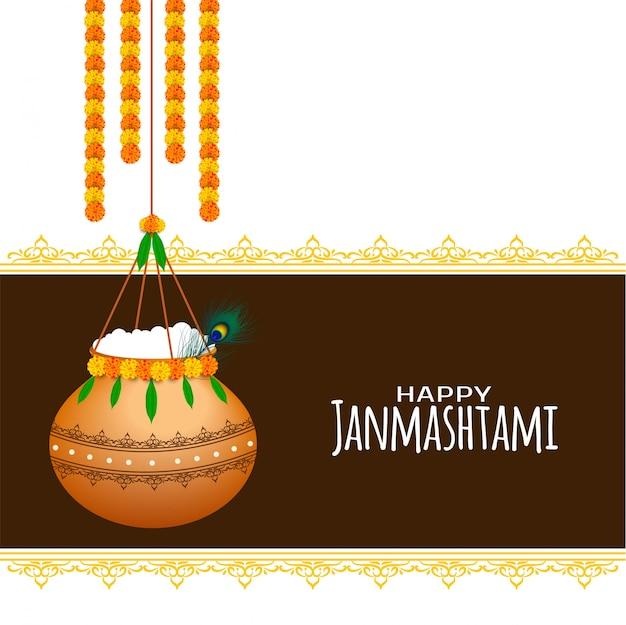 Krishna janmashtami indian festival eleganten hintergrund
