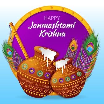 Krishna janmashtami mit farbverlauf